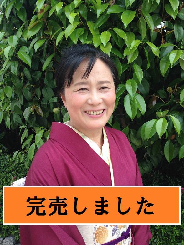 文学講演会「夏井いつき句会ライブ」